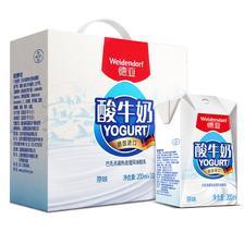 Weidendorf 德亚 常温原味酸牛奶 200ml*10盒 礼盒装 57.31元
