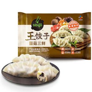 三星旗下 必品阁 速冻饺子 比外面80%饭店的都好吃 满299减150