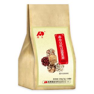 敖东红豆薏米芡实养生茶 券后¥9.9