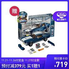 考拉海购黑卡会员: LEGO 乐高 创意系列 10265 福特野马 719.04元包邮包税(需