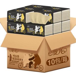 漫花 本色整箱抽纸4层*10包 ¥8