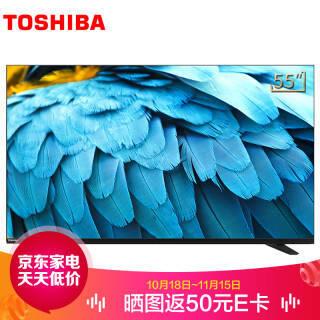 东芝(TOSHIBA) 55U3800C PRO 液晶电视 55英寸+凑单品  券后2401元