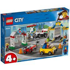 LEGO 乐高 City 城市系列 60232 汽车服务站 259元包邮