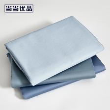 当当优品 60贡缎长绒棉床单200*230cm 55元包邮