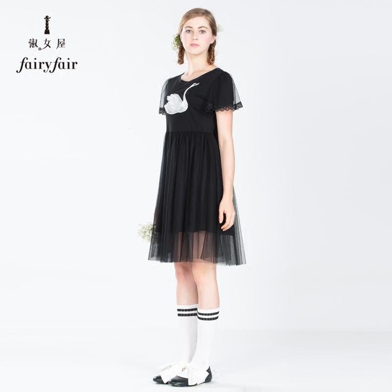 淑女屋夏装新款天鹅刺绣短袖高腰印花连衣裙小黑裙黑色裙子 *2件 412.2元(合206.1元/件)