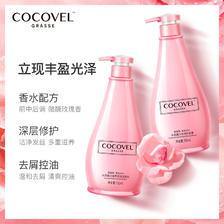 ¥6.9 COCOVEL 梦幻情窦380ml洗发水1瓶