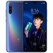 苏宁易购 MI 小米 小米9 智能手机 8GB+128GB 2299元包邮(用券减200元)