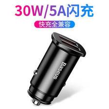 倍思(Baseus)车载充电器点烟器双USB 30W 双QC3.0 黑色 32元