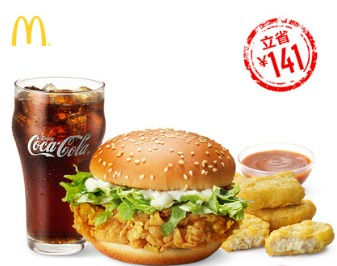 McDonald's 麦当劳 麦辣鸡腿套餐 电子券码 10次券 199元