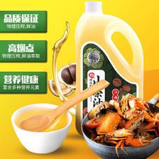红军桥山茶油5L装江西赣南农家压榨山茶油茶籽油食用油植物油 298元