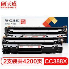 PRINT-RITE 天威 CC388X 硒鼓 双支装 *2件 169.4元(合84.7元/件)