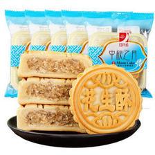 日月坊 广式月饼多口味休闲零食糕点甜点中秋 1斤装(5个)花生酥月饼 9.9