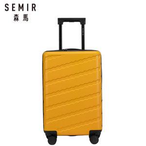 森马 旅行箱 拉杆行李箱 26寸 199.9元焕新价 全尺寸同价
