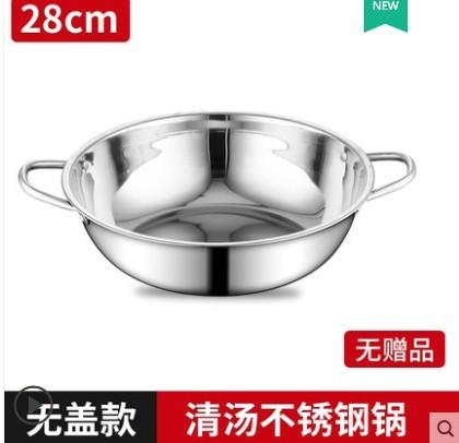 金石港能 不锈钢火锅盆 28cm 5.9元包邮(需用券)