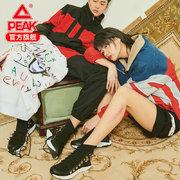 PEAK 匹克 态极 韩国设计师联名款 男女科技跑鞋 599元'