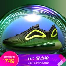 1日0点、历史低价:NIKE 耐克 AIR MAX 720男子款运动鞋 749元包邮(用券) ¥749