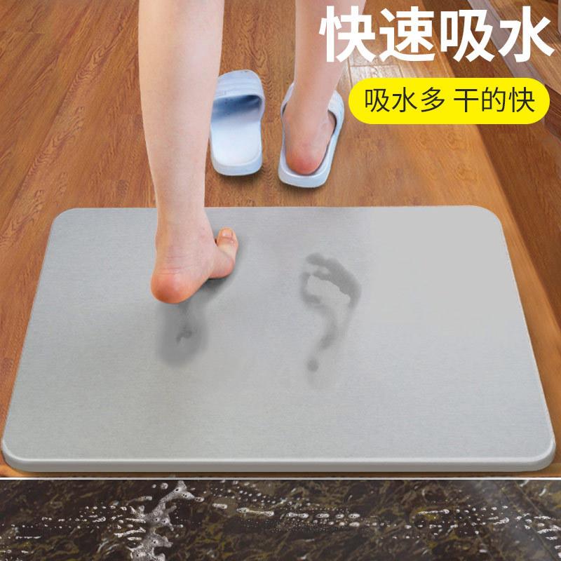 硅藻泥吸水垫海藻硅藻土脚垫浴室卫生间厕所门口家用速干防滑地垫 13.93元