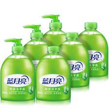 蓝月亮洗手液芦荟抑菌保湿滋润500g*6瓶装家用系列 *2件 59.8元(合29.9元/件)