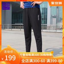 必迈 19年春夏新款 男 轻薄透气 弹力运动九分裤 腰后网布透气 149元88狂欢价