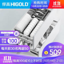 悍高(HIGOLD)拉格斐 加厚304不锈钢阻尼双层碗碟篮 800柜体 509元