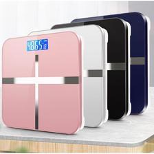 本博 电子体重秤 电池款 9.8元包邮