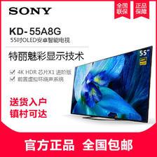 再降价: SONY 索尼 KD-55A8G 55英寸 4K OLED电视 11599元包邮(需用券)