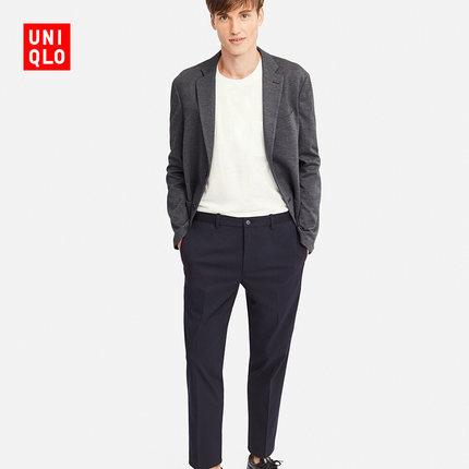 UNIQLO 优衣库 413171 男士九分裤 149元包邮