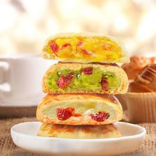 道自在爆浆软心曲奇饼干牛奶蔓越莓抹茶夹心休闲甜品零食礼盒装 券后9.8元