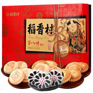 稻香村 北京特产 京味糕点 京八件糕点礼盒1000g *3件 174元(合58元/件)