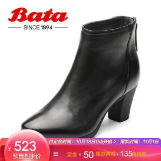 Bata/拔佳2019冬新专柜同款短靴女英伦风高跟短靴女ABA47DD9 黑色 36 543元