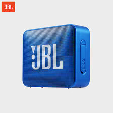 哈曼 JBL GO2无线音箱手机蓝牙迷你型户外室内车载低音炮小音箱  券后199元