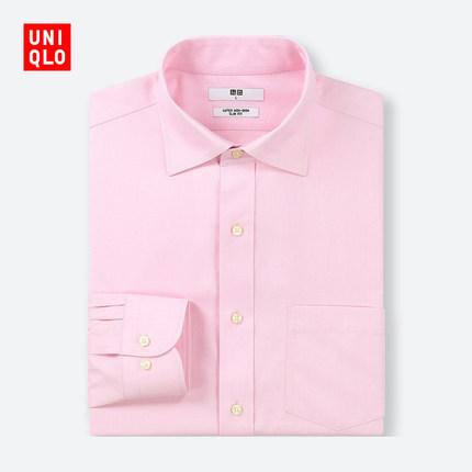 ¥19 优衣库UNIQLO 男装 高性能修身防皱衬衫(长袖)