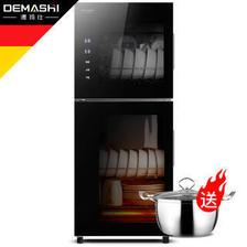 德玛仕 DEMASHI 消毒柜 家用 立式高温 消毒碗柜 小型 迷你碗筷奶瓶消毒柜 商