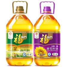 14日10点: 福临门 食用油套装 黄金产地玉米油 3.68L+葵花籽油 3.68L *2件 134.85