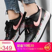 ¥304 NIKE耐克女鞋 2019冬季新品AF1空军一号耐磨运动鞋舒适休闲鞋板鞋 BQ2501-001 37.5/235/6.5'