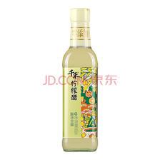 ¥3.13 限地区: 千禾 柠檬醋 500ml