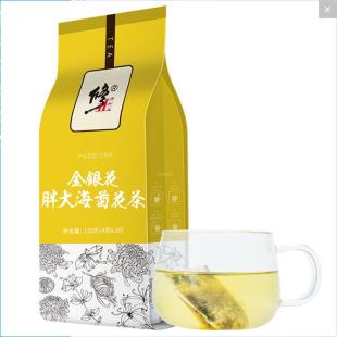修正胖大海润喉蒲公英陈皮泡水凉茶 ¥9