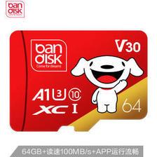 麦盘(bandisk)64GB TF(MicroSD)存储卡 U3 C10 A1 Plus版 读速100MB/s行车记录仪监