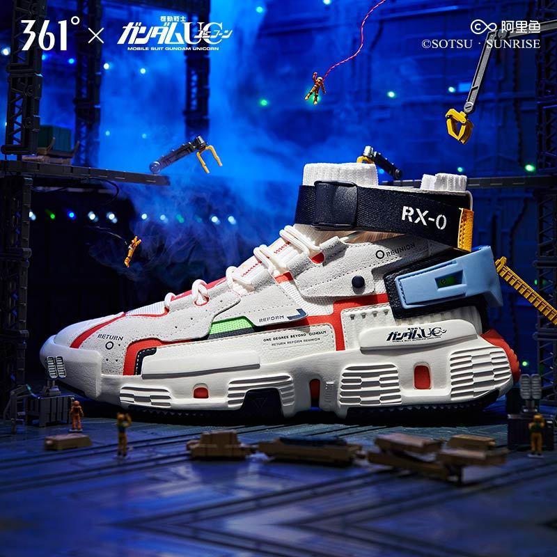 361° 671931109F 男士高帮篮球鞋 399元