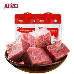 周家口 五香酱卤牛肉100g ¥10