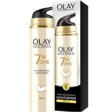【中亚Prime会员】Olay 玉兰油 SPF20 7合1抗衰老保湿霜精华 50ml