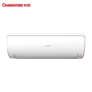 CHANGHONG 长虹 KFR-35GW/DPW1+A1 1.5匹 变频 壁挂式空调 1939元包邮(需用券) ¥1939