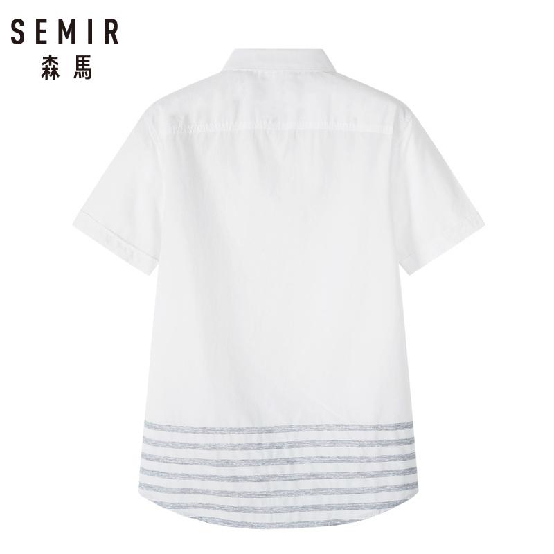 Semir 森马 13-048041356 男士翻领条纹T恤 29.99元