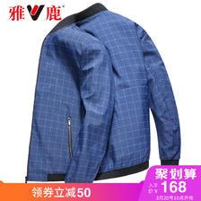 ¥158 yaloo 雅鹿 夹克外套男2019春装新款