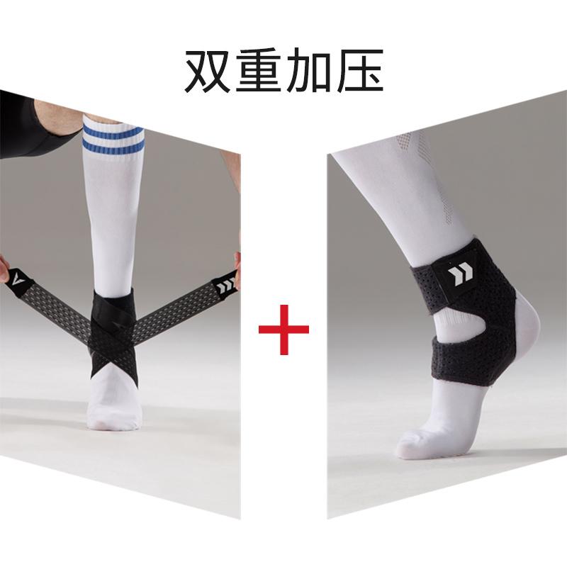 VEIDOORN 维动 专业运动护踝 基础款 2只装 5.8元包邮(需用券)