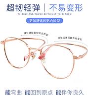 降10元 防蓝光+7g超轻:Coolbar 纯钛 近视眼镜 券后38元起包邮(线下300+元)