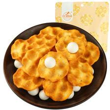 拍5件 红谷林石头饼石头馍饼干 ¥16