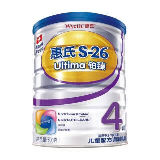 惠氏S-26铂臻 儿童配方调制乳粉 800克(罐装) 198元