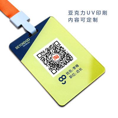 微信支付收钱码二维码支付吊牌定制 券后5.5元