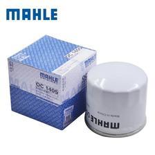 MAHLE 马勒 OC1405 机油滤芯 福特适配 11.2元 ¥13
